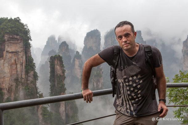 Китай, Национальный Парк Чжанцзяцзе