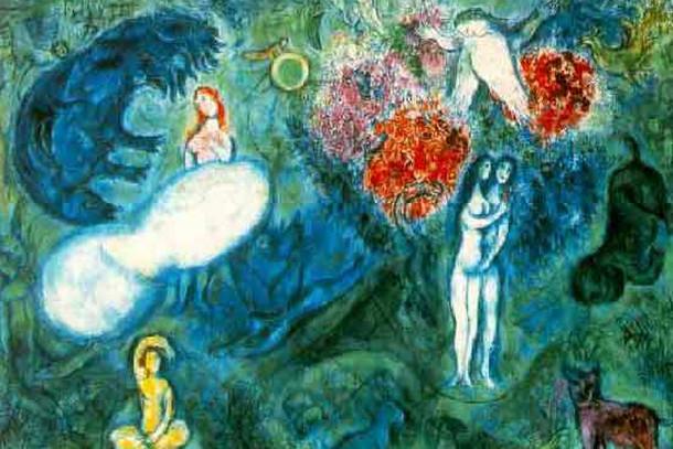 Марк Шагал, Рай, музей в Ницце