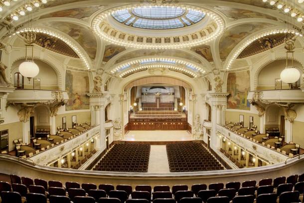 Концертный зал имени Бедржиха Сметаны