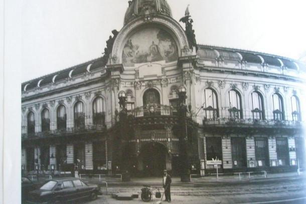 Муниципальный дом в Праге до реконструкции