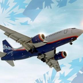 Выгодные web-тарифы на перелет от Nordavia