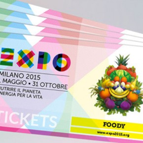 На EXPO-2015 по отличной цене!