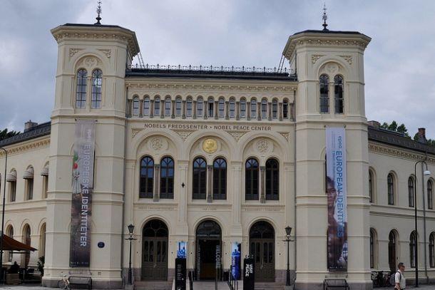 Музей Альфреда Нобеля в Стокгольме