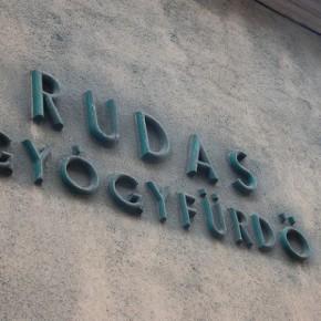 Купальни Рудаш в Будапеште