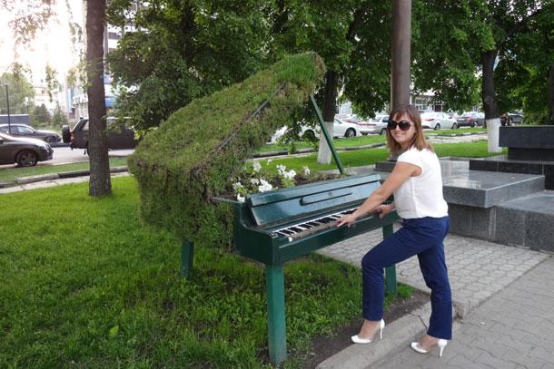 Рояль в кустах, Курск