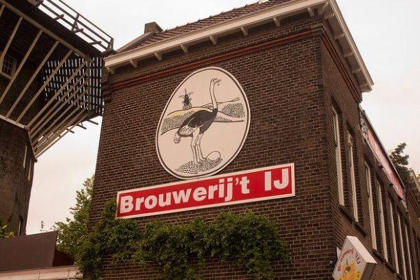 Здание с надписью пивоварни