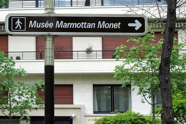 Указатель музея Мармоттан-Моне