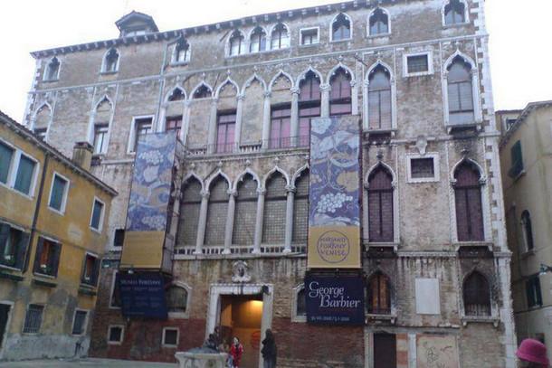 Палаццо Фортуни в Венеции