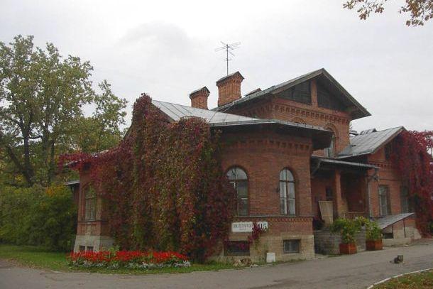 Дом садовника