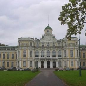 Дворцово-парковый ансамбль Знаменка в Петергофе
