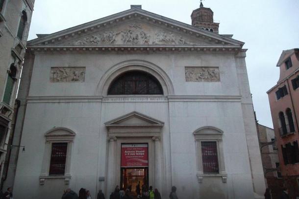 Музей музыкальных инструментов в Венеции