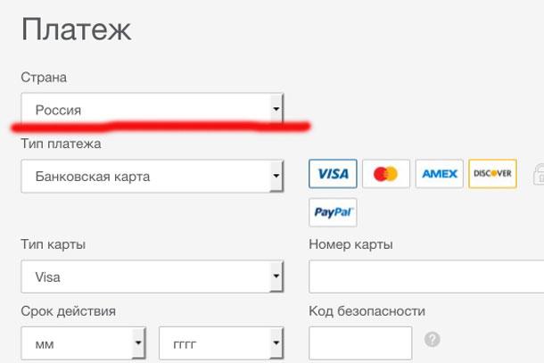 Платежная информация Airbnb выбор валюты