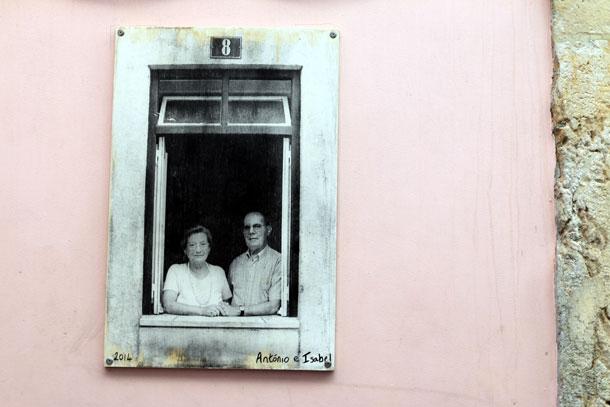 фото на стене двоих