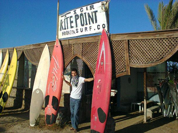 Старая сёрфинг-станция в Южной Хургаде