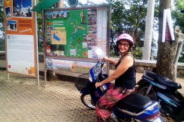 По дороге в Бирму