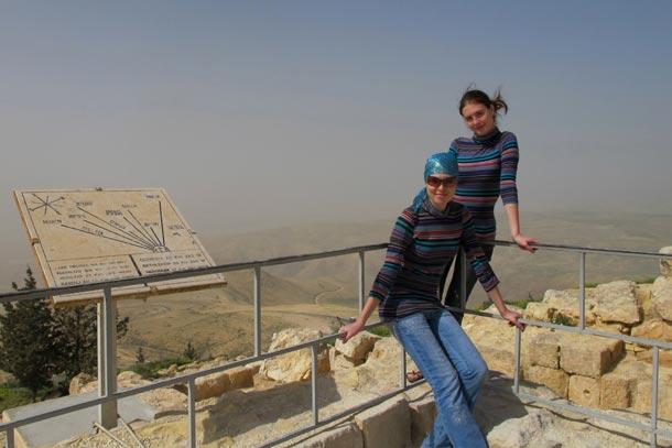 Иордания. гора Небо
