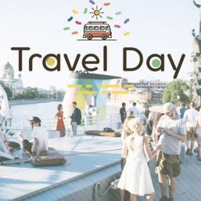 Фестиваль путешествий «Travel Day» в парке Музеон