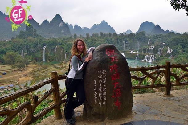 Китай. Водопад Детянь